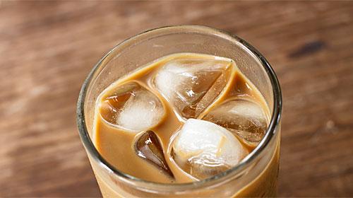 Brazilian Iced Coffee Recipe