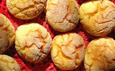 Brazilian Corn Bread Recipe